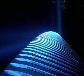 Menara Telecom Tower