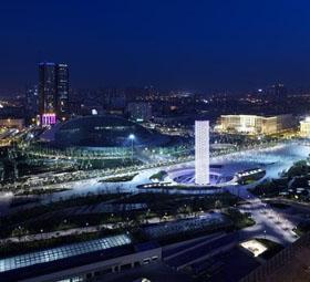 Tianjin Olympic Village